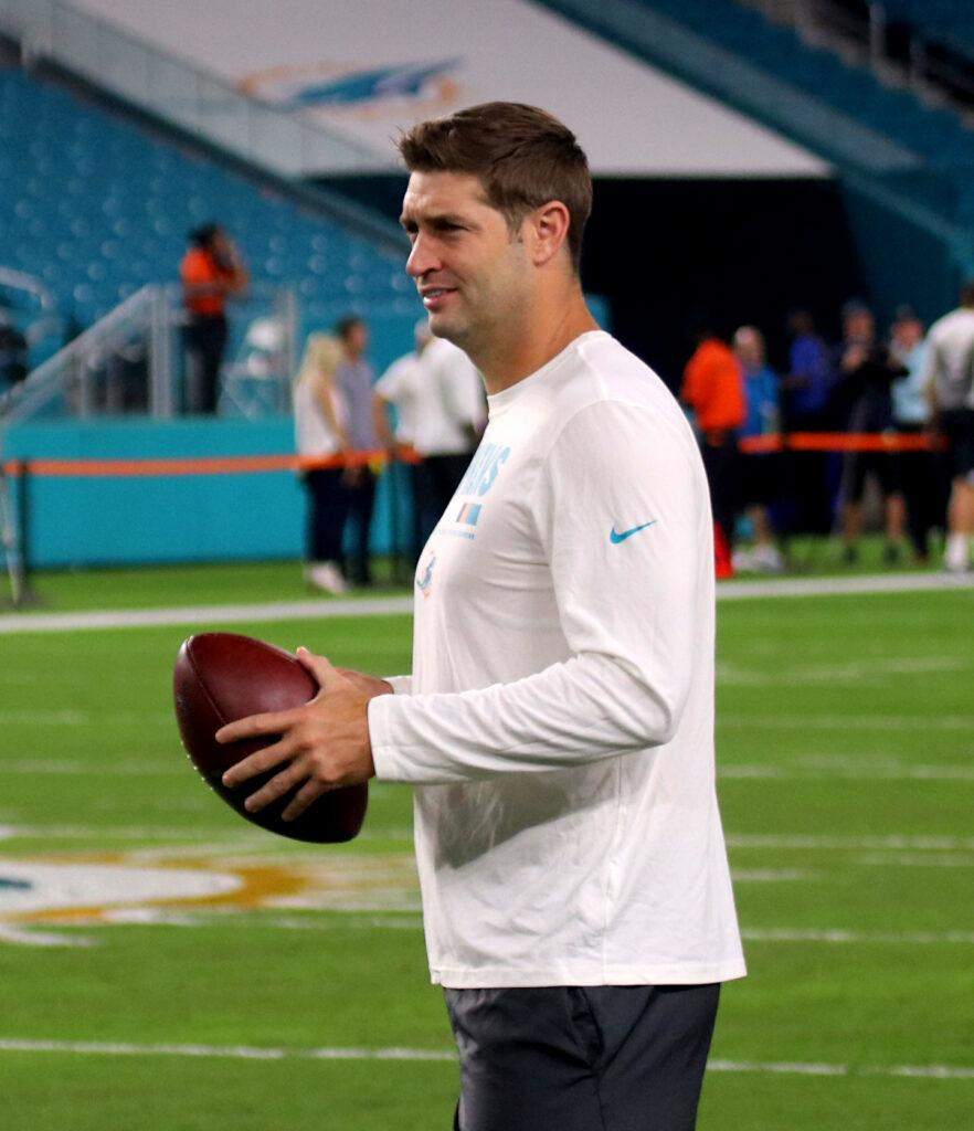 EX NFL QB JAy Cutler helps wifes breast feeding issue of clogged ducts by sucking hard as revealed on Very Cavalari episode